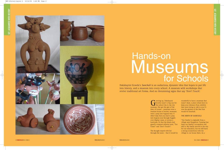 MIND FIELDS MAgazine (page 1)
