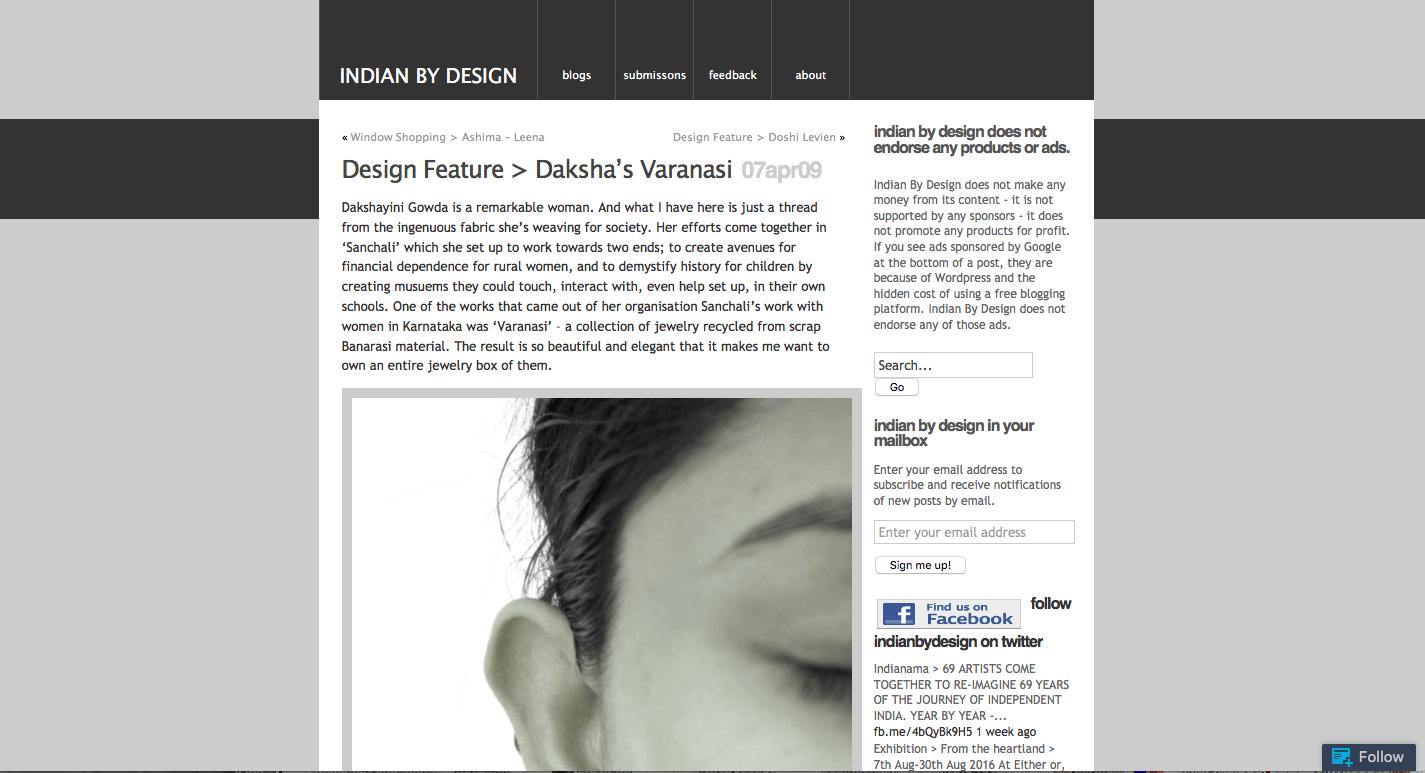 INDIAN BY DESIGN Blog https://indianbydesign.wordpress.com/2009/04/07/design-feature-dakshas-varanasi/#more-1650