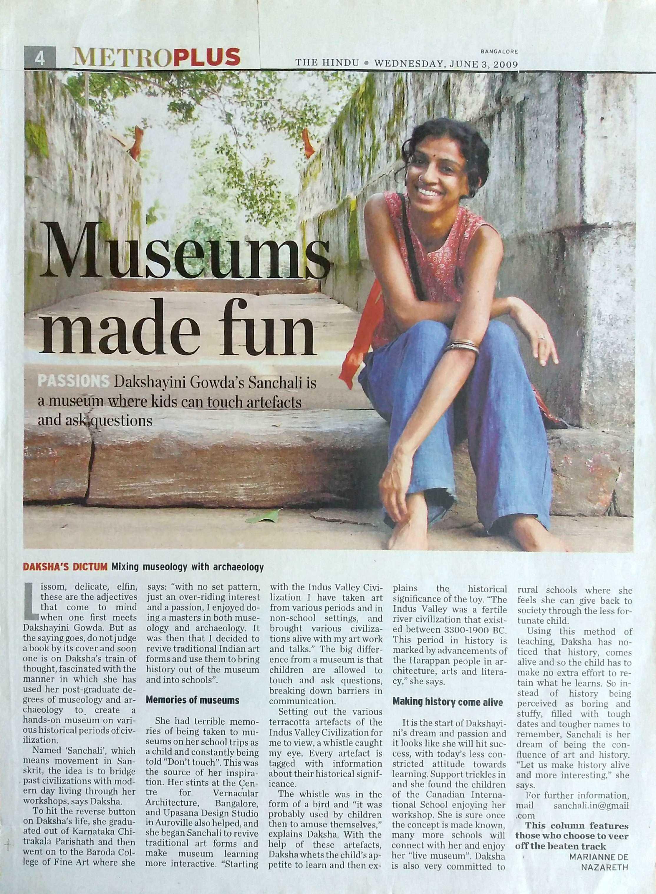 THE HINDU Newspaper, 2009